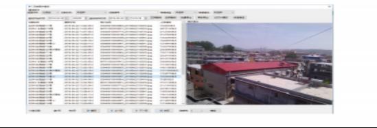 SENTER ST2303B remote 3g security camera solar powered outdoor